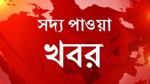 Bangladesh 4 Militants Including Woman Killed Sylhet Oper