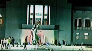 The Work Statue Removing From Supreme Court Of Bangladesh Started