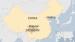 চীনে ভূমিধসে এক গ্রামের ১২০ জন নিখোঁজ